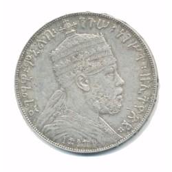 Série 5 pièces ETHIOPIE