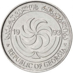 Série 6 pièces GEORGIE