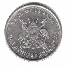 Série OUGANDA