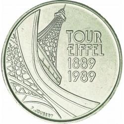 5 Francs Tour Eiffel