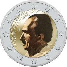 Grece 2017 - 2 euro commémorative en couleur