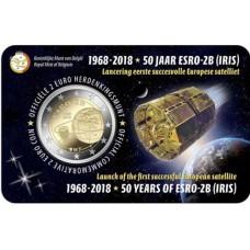 Belgique 2018 - 2 euro commémorative 50 ans satellite