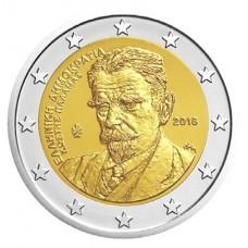 Grèce 2018 - 2 euro commémorative Kostis Palamas