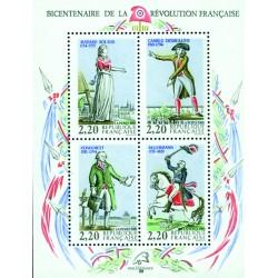 Bloc feuillet France 10