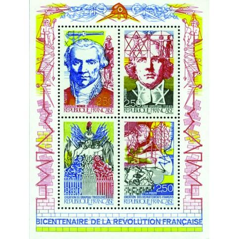 Bloc feuillet France 12
