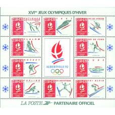 Bloc feuillet France 14