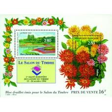 Bloc feuillet France 16