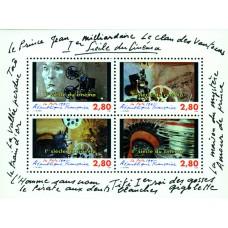 Bloc feuillet France 17