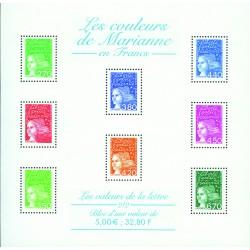 Bloc feuillet France 42
