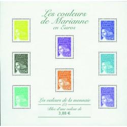 Bloc feuillet France 44