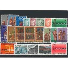 Luxembourg - Année complète 1971