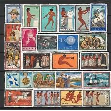 Grèce - Année complète 1960