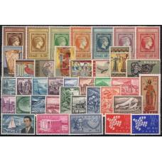 Grèce - Année complète 1961