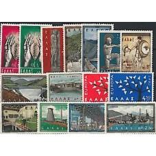 Grèce - Année complète 1962