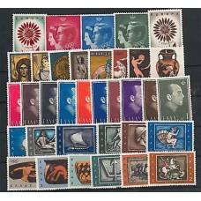Grèce - Année complète 1964
