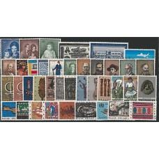 Grèce - Année complète 1966