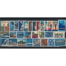 Grèce - Année complète 1967