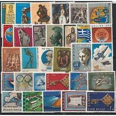 Grèce - Année complète 1968