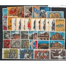 Grèce - Année complète 1972