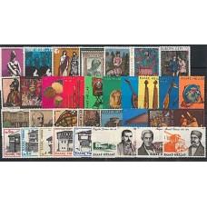 Grèce - Année complète 1975
