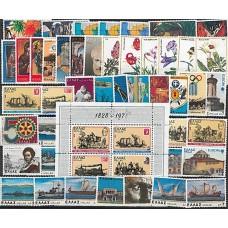 Grèce - Année complète 1978