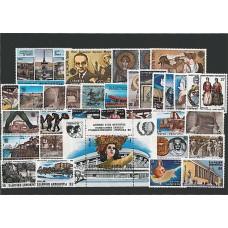 Grèce - Année complète 1985