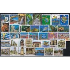 Grèce - Année complète 1988