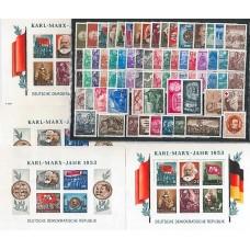 Allemagne de l'Est - Année complète 1953