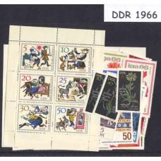 Allemagne de l'Est - Année complète 1966