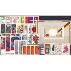 Allemagne RFA - Année complète 1974