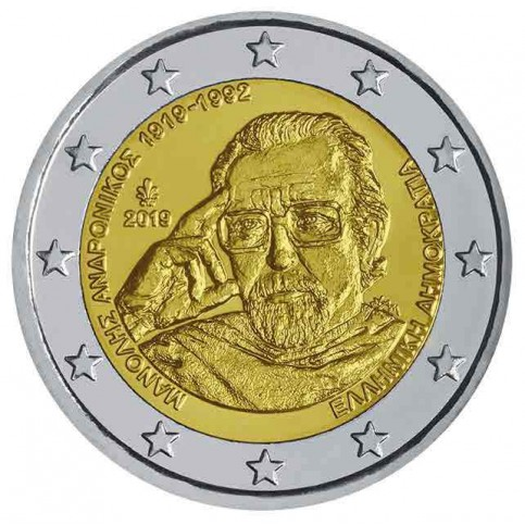 Grèce 2019 - 2 euro commémorative Manolis Andronikos