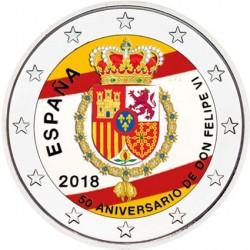 Espagne 2018 - 2 euro commémorative en couleur