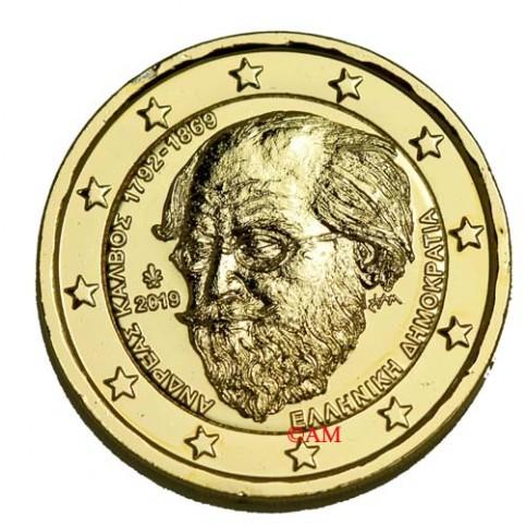 Grece 2019 - 2 euro commémorative Andreas Kalvos dorée à l'or fin 24 carats