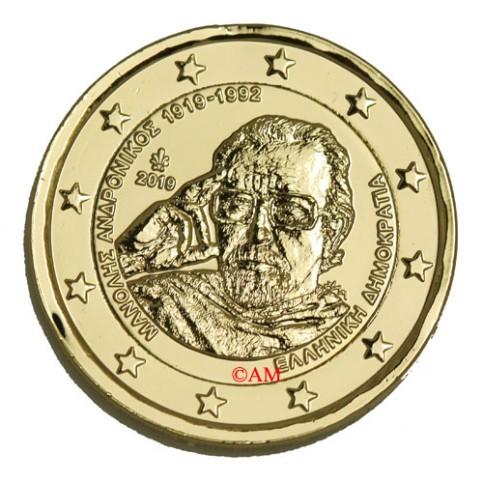 Grece 2019 - 2 euro commémorative Manolis Andronikos dorée à l'or fin 24 carats