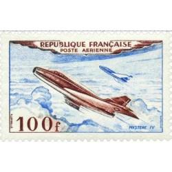 Timbre PA N°30 timbre luxe sans charnières