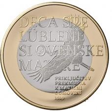 Slovénie 2018 - 3 euro Prekmurje