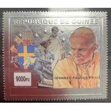 Timbre ARGENT Jean Paul II - République de Guinée