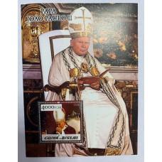 Bloc Feuillet ARGENT Jean Paul II- GUINEE BISSAU