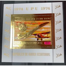 Bloc feuillet Or 1874/1974 - GUINEE