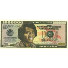 Billet commémoratif James Brown