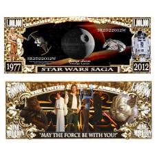 Billet Star Wars : L'étoile de la mort