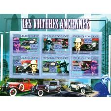 Bloc feuillet Automobile - Les voitures Anciennes