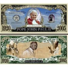 Billet commémoratif  Pape Jean Paul II