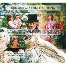 Bloc feuillet Lady Diana - République Centrafrique 2015