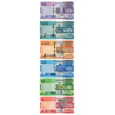 GAMBIE 2019 - série 6 Billets