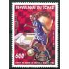 Timbre Football Tchad 1996 - France 98