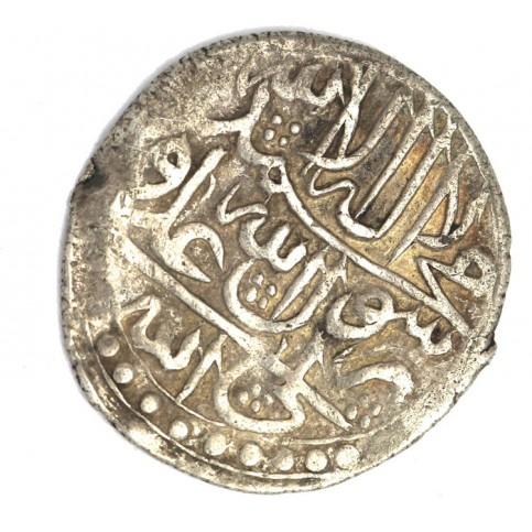 Monnaie inde Islamique