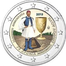 Grèce 2015 - 2 euro commémorative Spyridon couleur