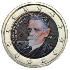 Grèce 2018 - 2 euro commémorative en couleur