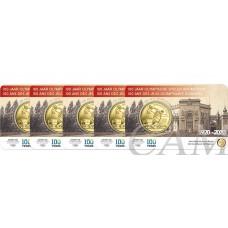 Lot x5 Belgique 2020 Coincard - 2.50 euros Jeux Olympiques
